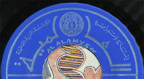 ALAMYA2TROOP