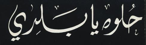 kathyabd79