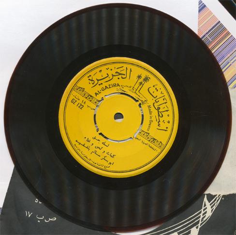 alablakhaq5